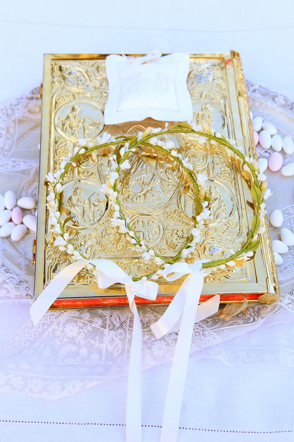 G&I Athens wedding - Image 2
