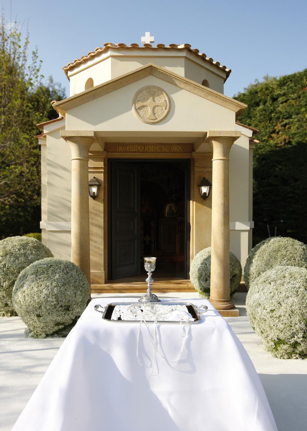 E&J Athens wedding - Image 2