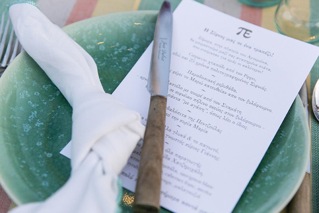 E&P Sifnos pre-wedding & wedding - Image 18
